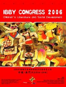 ibby 2008