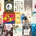 los mejores libros2015