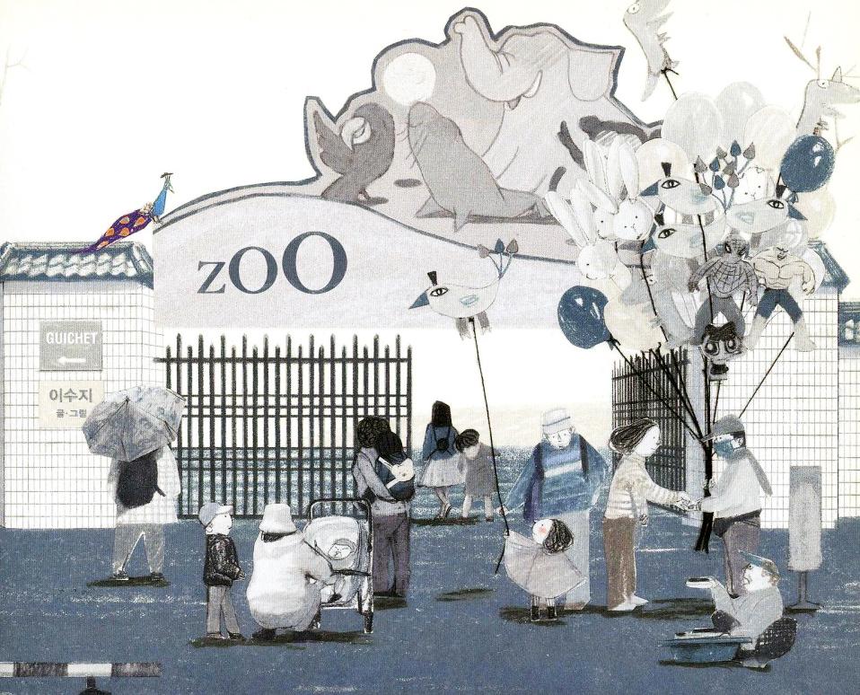 Zoo Suzy Lee