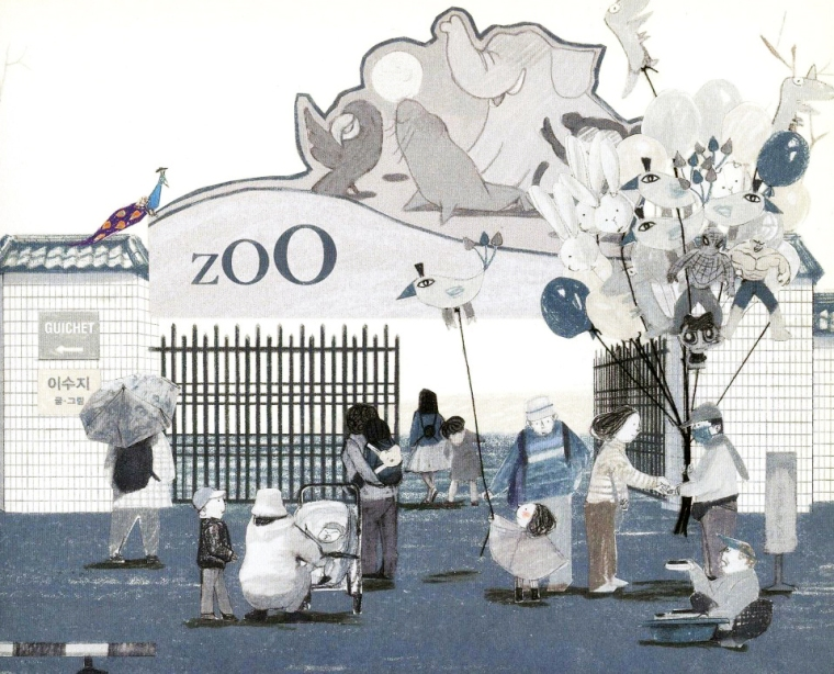 Zoo Suzy Lee