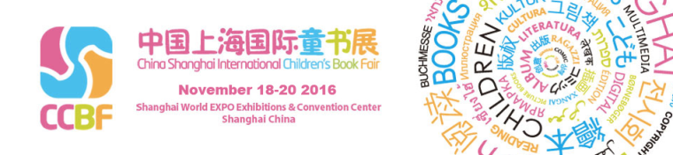 China Children Book Fair