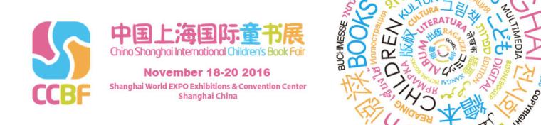China Children Book Fair