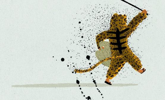 Ruge como un jaguar. Ilustración de Manuel Monroy, 2018.