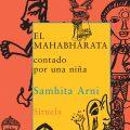 El mahabharata contado por unaniña